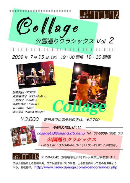 Live_info_715