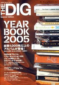 the_dig_yearbook