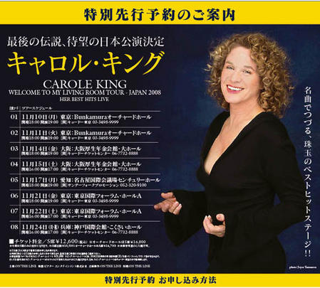 Carole King Japan Tour 08 Tadd Pole Galaxy